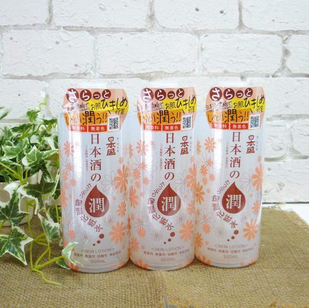 さらっとお肌ひきしめ しっとり潤う 3本セット 日本盛 大幅にプライスダウン 無料サンプルOK 日本酒のたっぷり保湿化粧水 高保湿 化粧水 500ml たっぷり保湿 さっぱり