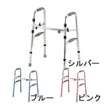 対応身長約136~156cm 基本の固定型歩行補助器 全幅56cmとコンパクト 介護用品 歩行器 セーフティーアーム固定式 SAR セール 流行のアイテム 《消費税非課税対象商品》 沖縄を除く イーストアイ 北海道 送料無料