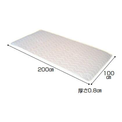 オーラ岩盤浴マット 200×100cm [富士パックス販売] 【送料無料(北海道、沖縄を除く)】