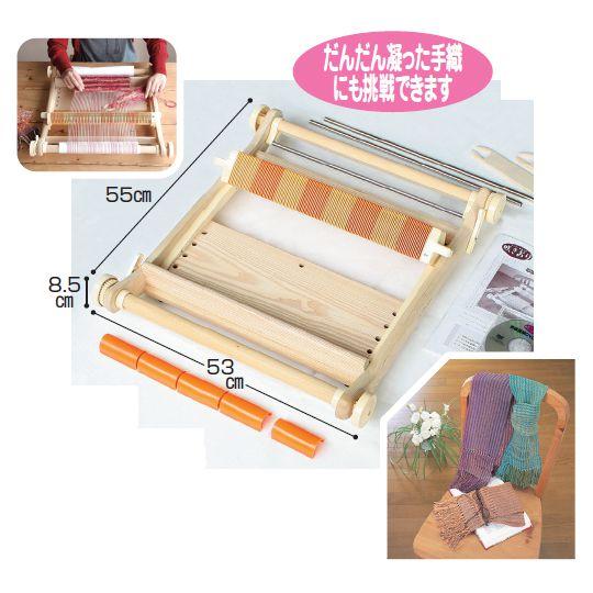 ●取り扱いDVD付● 手織り機 咲きおり 40cm [クロバー]【送料無料(北海道、沖縄を除く)】