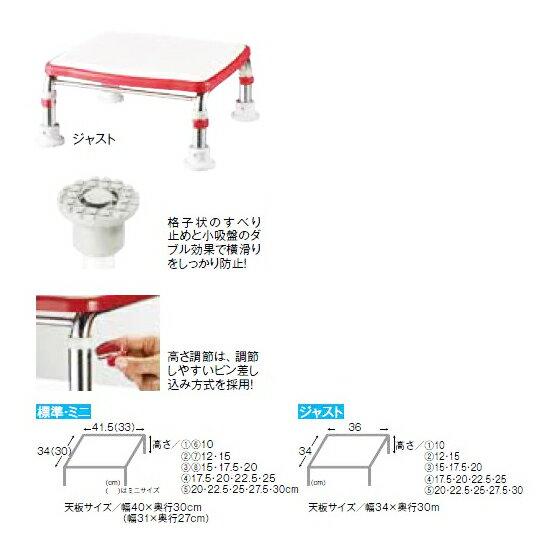 安寿 ステンレス製浴槽台R あしぴた ソフトクッションタイプ ジャスト12-15 [アロン化成] 【送料無料(北海道、沖縄を除く)】