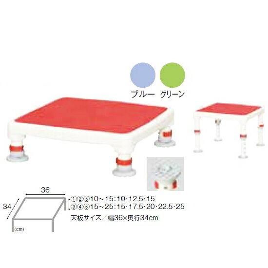 安寿 アルミ製浴槽台 ジャスト15-25 [アロン化成] 【送料無料(北海道、沖縄を除く)】