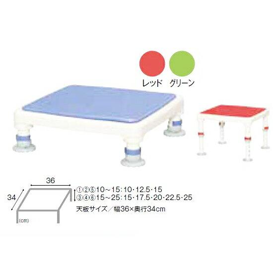 安寿 アルミ製浴槽台 ジャストソフト 15-25 [アロン化成] 【送料無料(北海道、沖縄を除く)】