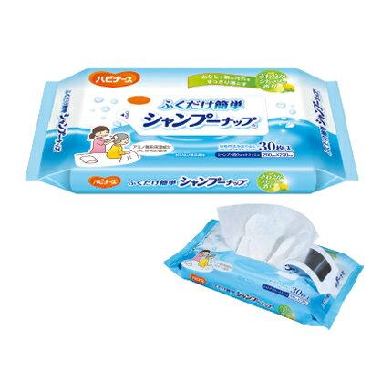ピジョン シャンプーナップ (業務用20セット)