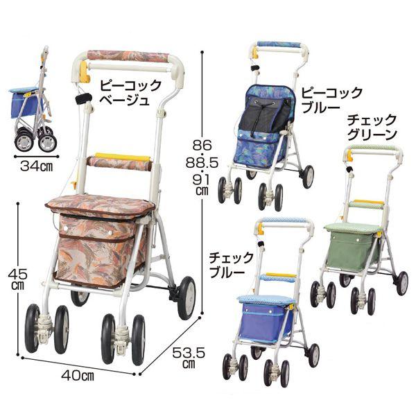 【のび~るバッグ】 ヘルスバッグ ライトミニGN [象印ベビー] 【手押し車・シルバーカー】【送料無料(北海道、沖縄を除く)】