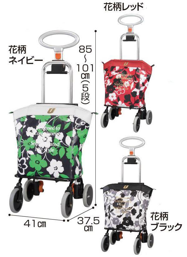ウォーキングキャリー 4輪タイプ・ショッピングカート アップライン [ユーバ産業] 【送料無料(北海道、沖縄を除く)】