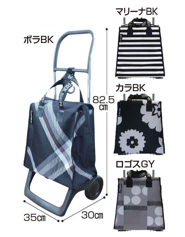 【ROLSER Mik】 ロルサー ミック 【送料無料(北海道、沖縄を除く)】【簡易フック付きおしゃれなお買い物キャリーカート】