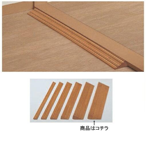◆天然木使用◆ 段差解消スロープ 定尺タイプ 幅76×5.0cm段差 EWA112SH50#NF 【TOTO】  【送料無料(北海道、沖縄を除く)】