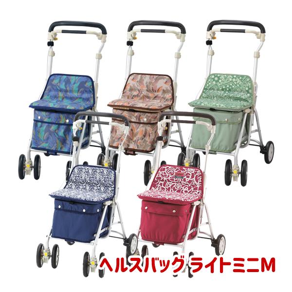 【介護用品】【シルバーカート】ヘルスバッグ ライトミニM [象印ベビー] 【手押し車・シルバーカート】【送料無料(北海道、沖縄を除く)】