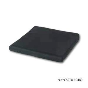 [車いす用クッション] タカノクッションR タイプ5 TC-R045 【タカノ】  【送料無料(北海道、沖縄を除く)】