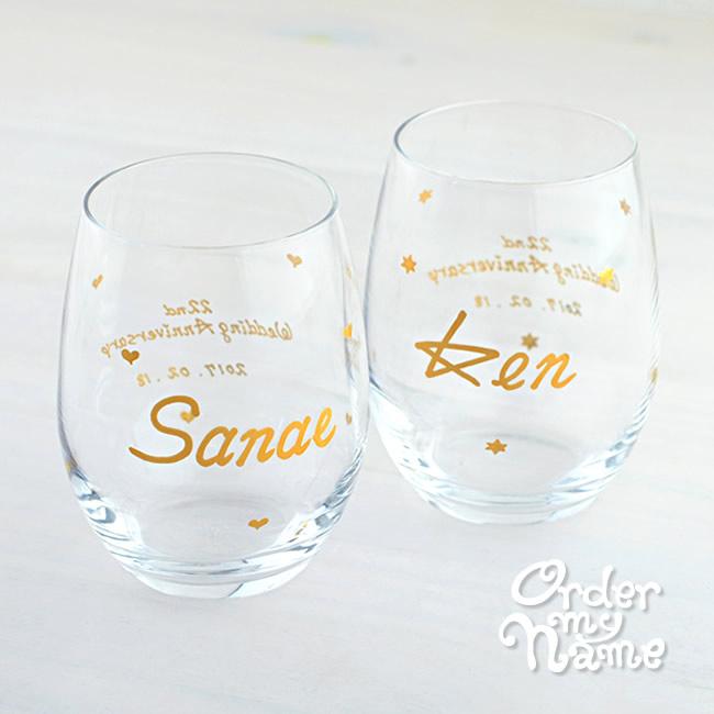 デザイナーが手書きするオシャレでかわいい特別な名入れペアグラス(タンブラーとしても使えるワイングラス)。結婚祝いなどに店長が自信を持ってオススメします♪ 結婚祝い 名入れ グラス ペア 【オーダーMYネーム*ワイングラス・ペアセット】 ギフトセット 贈り物 ペア プレゼント 結婚記念日 両親 妻 新婚 カップル 記念日 お揃い ギフト 銀婚式 食器 入籍祝い オシャレ かわいい メッセージも入ります! Order My Name