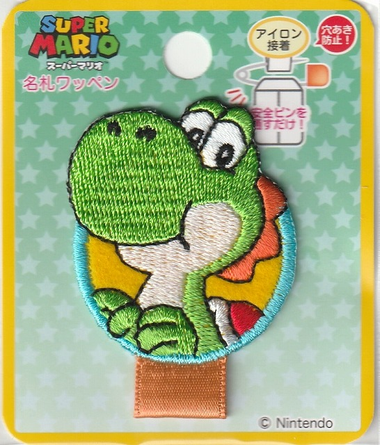 Event Applique Kids Character Child Nintendo Which Super Mario Name Card ワッペンヨッシーアイロン For Two Uses Adhesion Smn004 Handmade Training Kindergarten