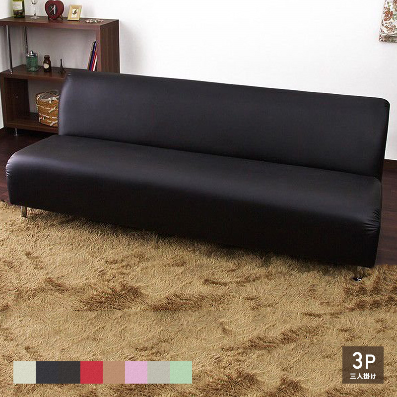 momu: And 3-seat sofa couch 3 / ELLE armless sofa leather synthetic ...