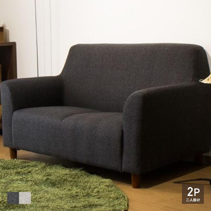 Sofa sofa two seat high back sofa /Anna sofa