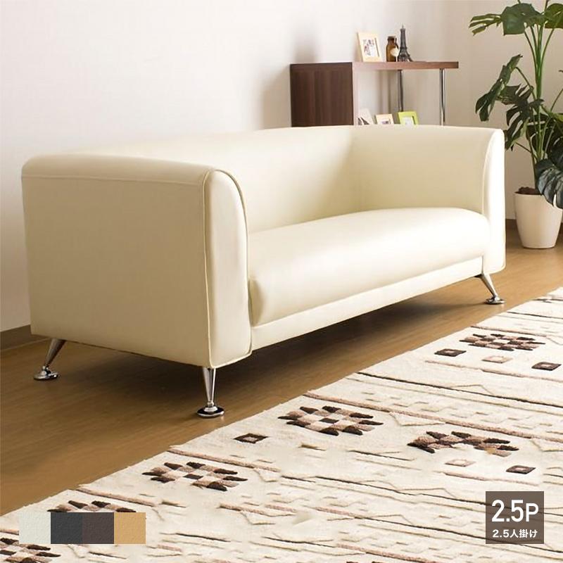 Momu: Fix Sofa Armless Loveseat, Couch Sofa 2.5 Seat