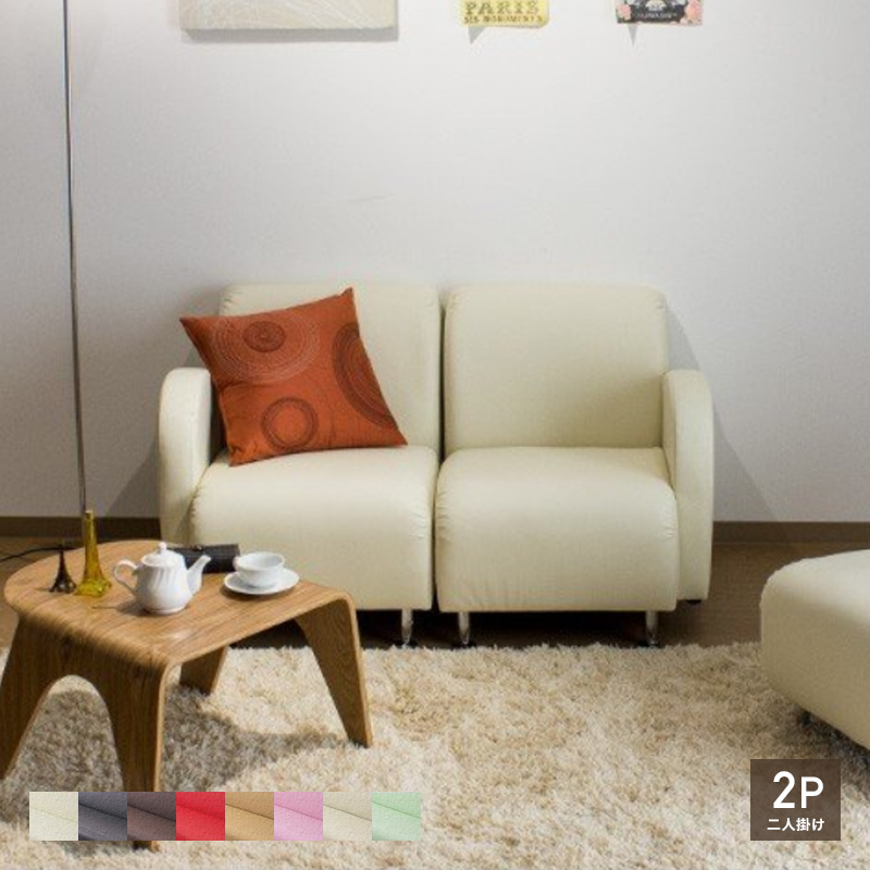 Momu Take Two Types Of Types With Eight Colors Of Leather Sofa