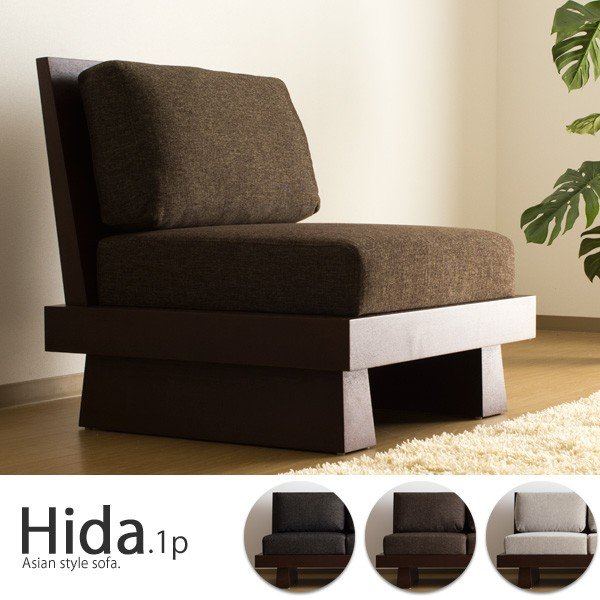 Sofa Sofa One Seat / Hida Japanese Style Modern Wood Frame Fabric Wooden  Sofa