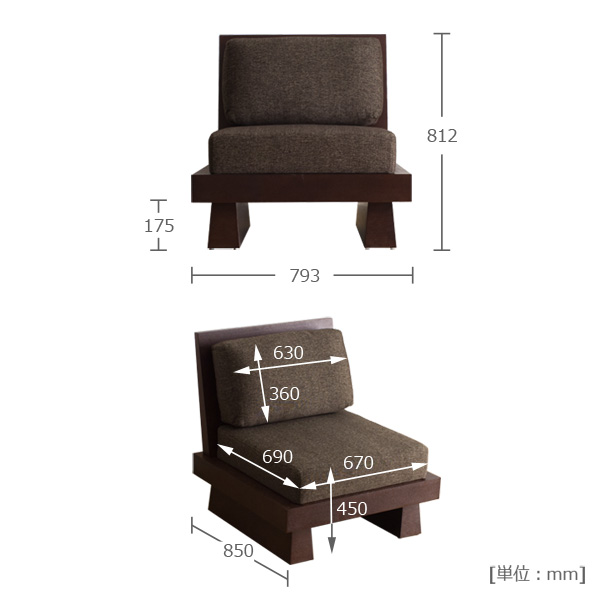 Sofa One Seat Hida Anese Style Modern Wood Frame Fabric Wooden