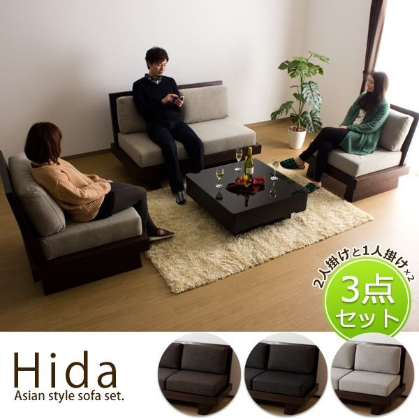 Delightful Seat 1, Seat Sofa Couch Set / Hida 2 People X 2 3 Point Set Japanese Style  Modern Fabric Sofa Set Drawing Set Wood Wood Frame