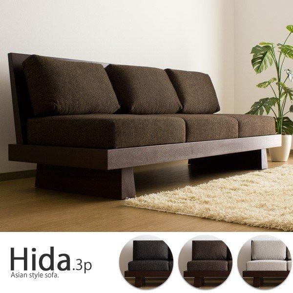 Sofa 3 Seat Hida Anese Style Modern Wood Frame Wooden Fabric