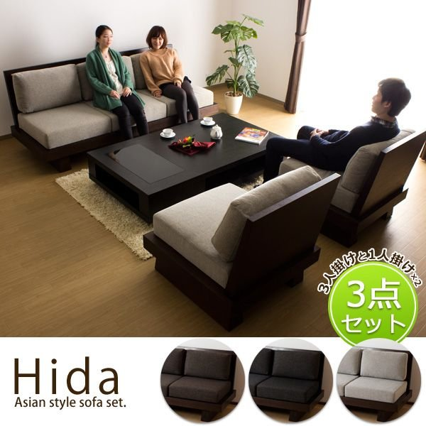 Seat 1, Seat Sofa Couch Set / Hida 3 × 2 3 Point Set Japanese Style Modern  Fabric Sofa Set Drawing Set Wood Wood Frame