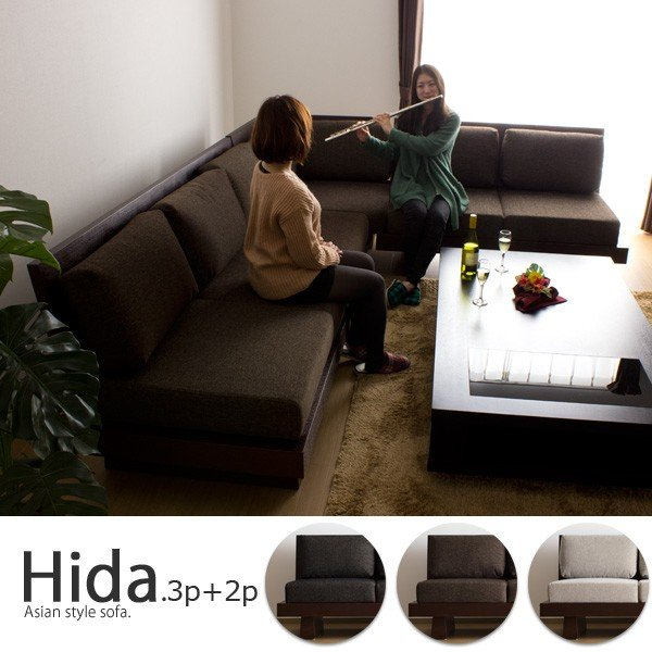Momu Corner Sofa Hida 2 Seat And 3 Seat Corner
