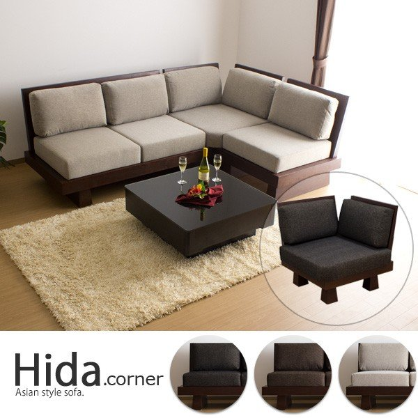 Fabric Wood Sofa Couch Couch /Hida Corner Parts (corners Only)