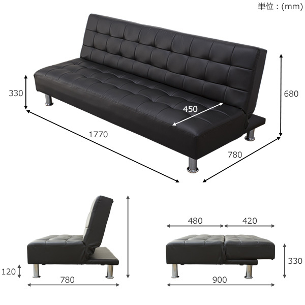 Momu Sofa Bed Sofa Ardry Sofa Couch Leather Three Seat