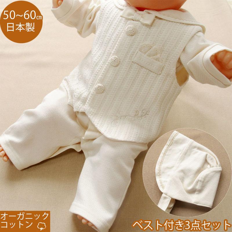 21c005263bf84 楽天市場 新生児 赤ちゃん用 ベビーセレモニードレス プリンス3点セット ...