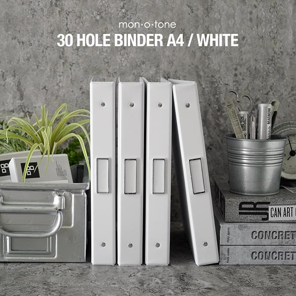 タフでスタイリッシュなバインダー 至上 仕事も収納も美しく使いやすく monotone モノトーン シンプル 2020 新作 白黒 収納 デザイン ファイル リングバインダー 文房具 文具 ホワイト 30穴 A4
