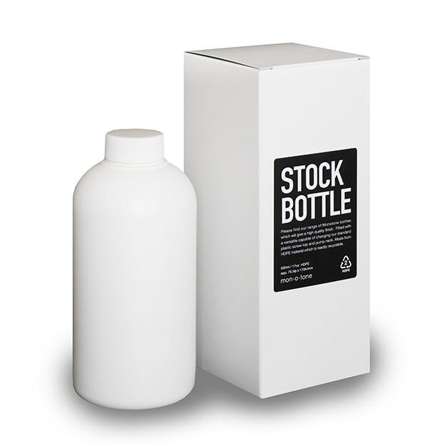 monotone モノトーン 収納 白黒 シンプル 詰め替え シャンプー トリートメント 『4年保証』 ○ストックボトル 倉 詰替 ボディーソープ