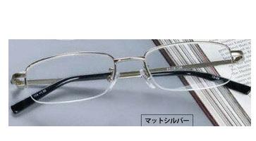 【大感謝価格 】メンズ用シニアグラス