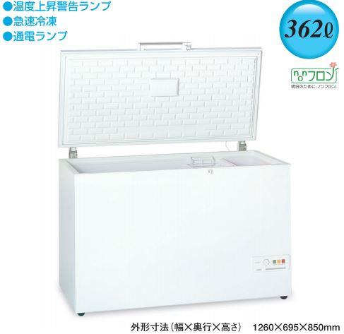 『三ツ星貿易 チェスト型冷凍庫 MV-6362』送料無料 362L 直冷式 ホームフリーザー 三ツ星貿易 チェスト型冷凍庫 MV-6362『メーカー直送品。代引不可・同梱不可・返品キャンセル割引不可。突然終了あり』