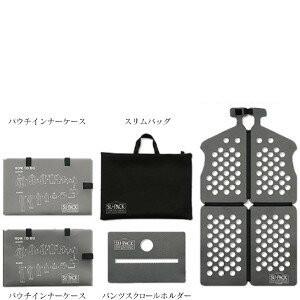 スーツがキャリケースに ジャケットがビジネスバッグに スーパーセール中777円クーポンアリ スーパックスーツがキャリケースに 正規取扱店 ご注文で当日配送 SU-PACK