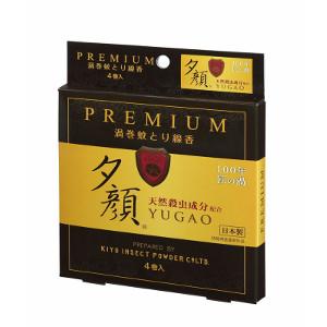 生活雑貨 送料無料 【72個セット】天然蚊とり線香プレミアム4巻×72
