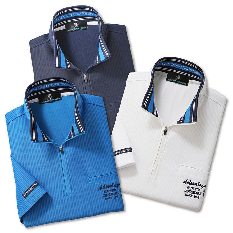 【大感謝価格 】SALOON EXPRESS サルーンエクスプレス ストライプ柄ハーフジップ5分袖シャツ3色組 AS-0012 M/L/LL ホワイト+ネイビー+サックスの同サイズ3色組