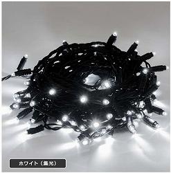 大感謝価格『LEDストリングス100 (集光タイプ/黒コード) LED-PL-100R-10M』『メーカー直送品。代引不可・同梱不可・返品キャンセル・割引不可』インテリア イルミネーション クリスマス送料無料10P03Dec16
