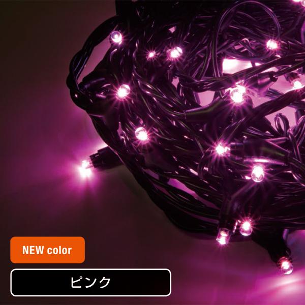 大感謝価格『LEDストリングス HITO-C 黒コード LED-PL-100C-10M-HC』(メーカー直送品。代引不可・同梱不可・返品キャンセル・割引不可)エクステリア 照明 飾り イルミネーション アイテム LEDストリングス HITO-C 黒コード LED-PL-100C-10M-HC送料無料