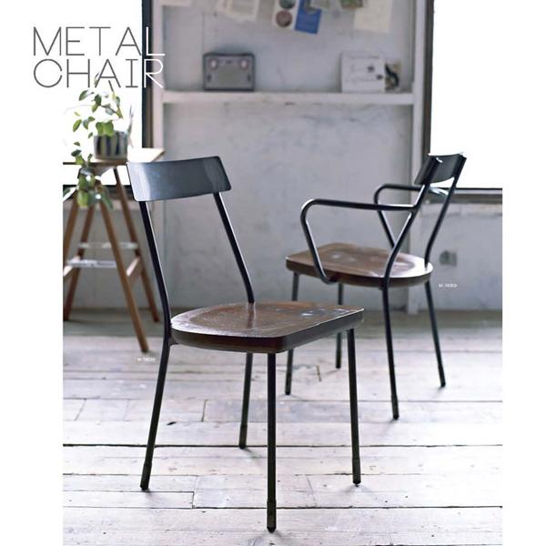 大感謝価格『メタルアームチェア M-74559 (256シリーズ)』(メーカー直送品。代引不可・同梱不可・返品キャンセル・割引不可)椅子 いす スタイリッシュ デザイン インテリア アイテム メタルアームチェア M-74559 (256シリーズ)送料無料