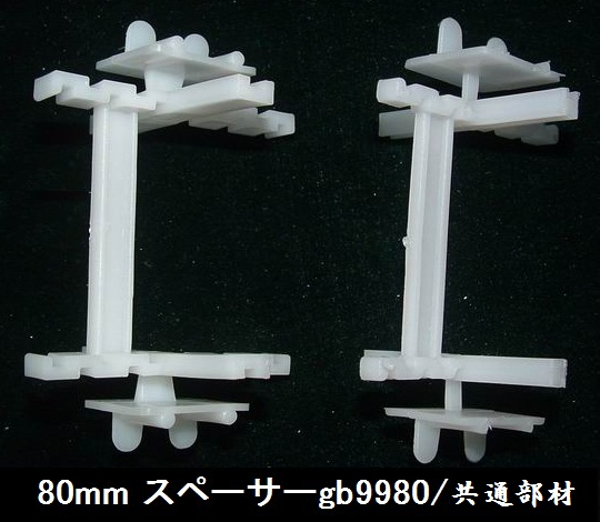 『200個セット ガラスブロック 厚み80mmガラスブロックスペーサー』おしゃれ 飾り インテリア『メーカー直送品。代引・同梱・返品・キャンセル・割引不可』(別途修正しても必ず送料発生品)10P03Dec16