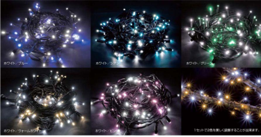 大感謝価格『LED-PL-50-Strobe-15M  ホワイト( すべて自己点滅球)』送料無料『メーカー直送品。代引・・同梱・返品・キャンセル・割引不可』 ポイント径5mm拡散型LED・超防滴仕様(屋内・屋外仕様)10P03Dec16