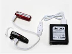 『スカイボイス2iB-1000』送料無料(割引サービス対象外)IB-1000 集音器 機器 器具 電化製品スカイボイス2iB-1000