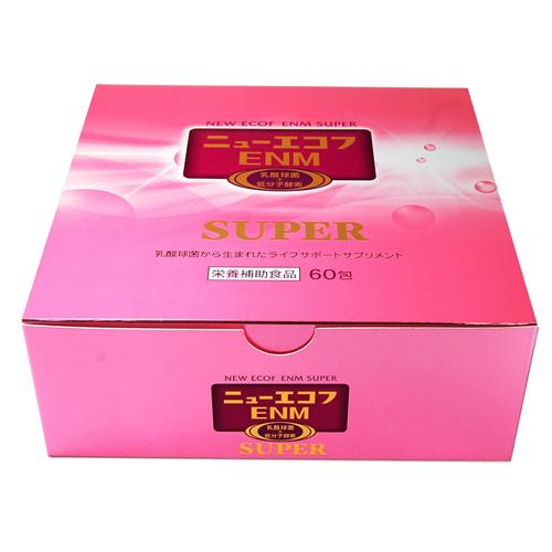 【ニューエコフENMスーパー 60包】5個で梱包時に1個多く入れますEC-12菌 乳酸菌 サプリメント 健康食品 エンザミン配合 ニューエコフENMスーパー 60包★ポイントyyMay15_point2010P03Dec16