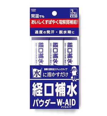 【経口補水パウダー 3包入×60個セット】