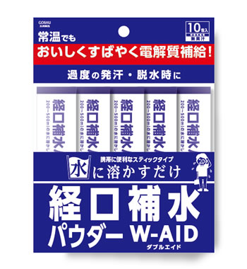 【経口補水パウダー 10包入×30個セット】