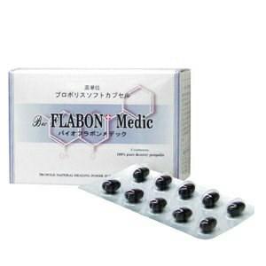 『バイオフラボンメデック 10粒×6シート』送料無料  プロポリスエキス サプリメント 健康 カプセルタイプバイオフラボンメデック 10粒×6シートポイント10P03Dec16