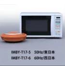 大感謝価格『アイリスオーヤマ グリルクックレンジ IMBY-T17-5/IMBY-T17-6』キッチン家電 電子レンジ 電化製品 アイリスオーヤマ グリルクックレンジ IMBY-T17-5/IMBY-T17-6送料無料