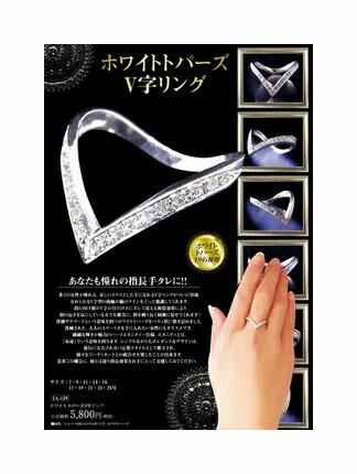 ショッピング ホワイトトパーズV字リング リング 予約販売 smtb-TD saitama