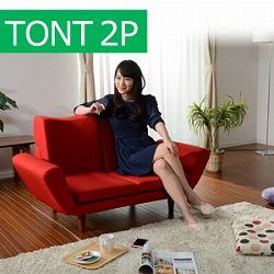 【メーカー直送】【大感謝価格 】TONT 2P ギア14段 樹脂脚S 150mm 全5色【離島・沖縄不可】