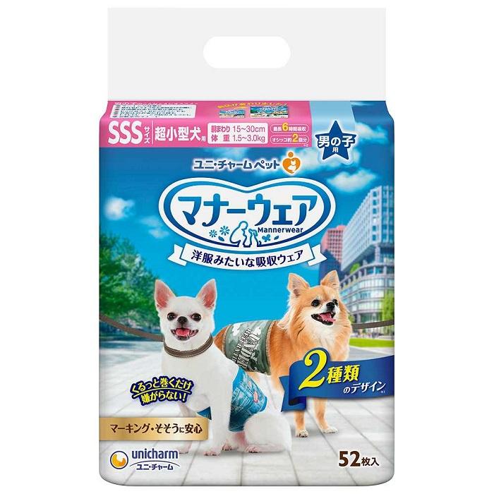 ペットグッズ 犬 トイレ用品 国内在庫 おむつ 簡単装着 超小型犬用 迷彩 デニムペットグッズ 1日はエントリーで最大ポイント5倍 52枚 男の子用SSS マナーウェア お得セット